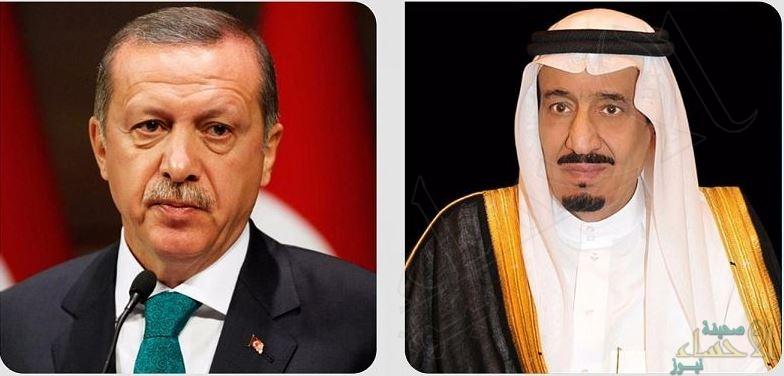 خادم الحرمين الشريفين يتلقى اتصالاً هاتفياً من رئيس جمهورية تركيا