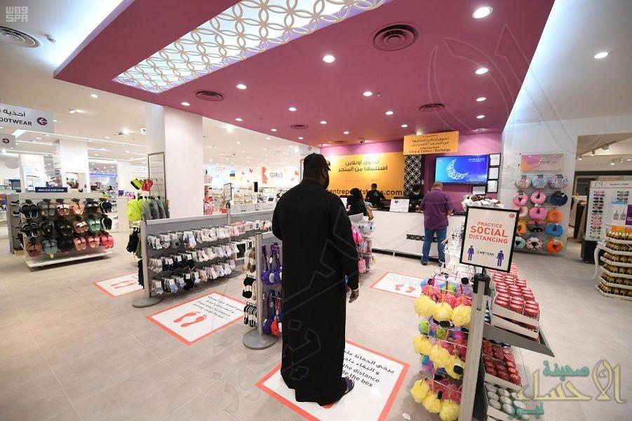 """""""البنك المركزي السعودي"""": سكان المملكة أنفقوا 11.4 مليار ريال في أسبوع"""