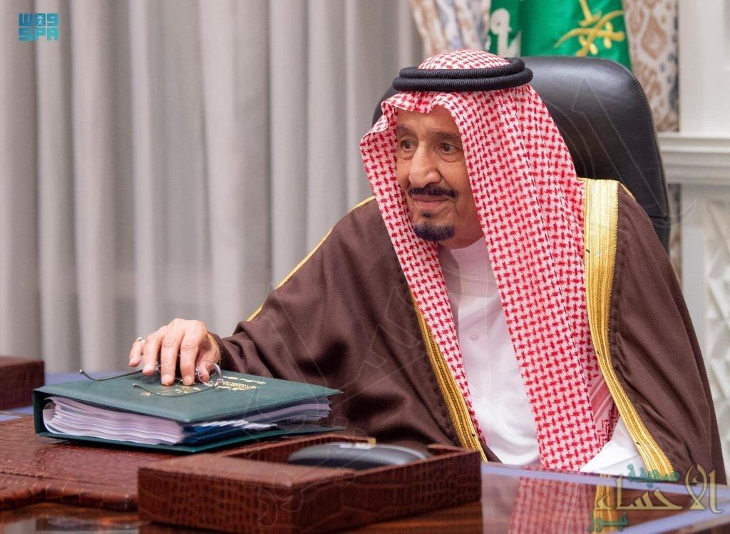 خادم الحرمين يرأس الاجتماع الحادي والخمسين لمجلس إدارة دارة الملك عبدالعزيز