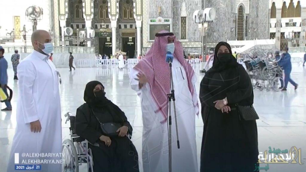 """أسرة من """"الشرقية"""" سافرت لأداء العمرة … ما الذي واجههم من إجراءات؟ (فيديو)"""