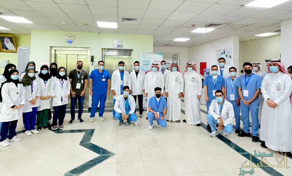 """حملة تستهدف صحة الفم والأسنان في """"مستشفى الجبر"""" بالأحساء (صور)"""
