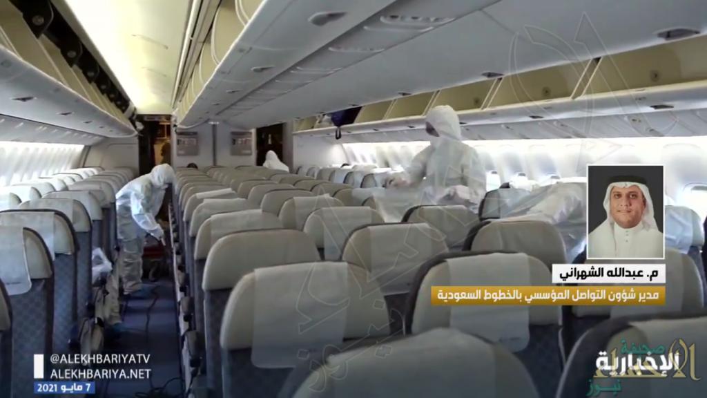 شاهد … الخطوط السعودية تطمئن المسافرين: نسبة نقاء الهواء في الطائرة تصل إلى 99.7٪