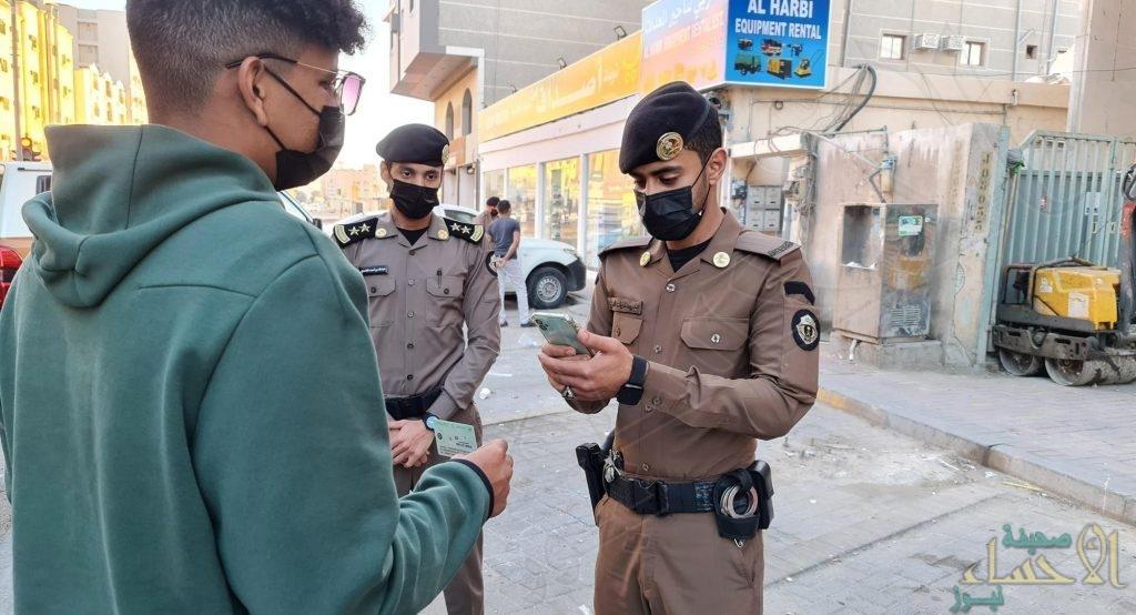 """""""الداخلية"""": ضبط 22875 مخالفة لـ الإجراءات الاحترازية في أسبوع"""