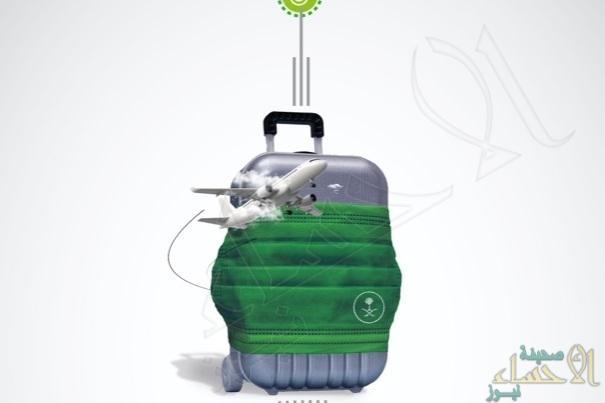 بهذه المزايا … اعتماد منتج تأمين سفر المواطنين للخارج (إنفوجراف)