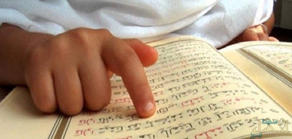 """ما أنسب وقت لحفظ القرآن الكريم ومراجعته؟ … """"الشيخ الخضير"""" يُجيب"""