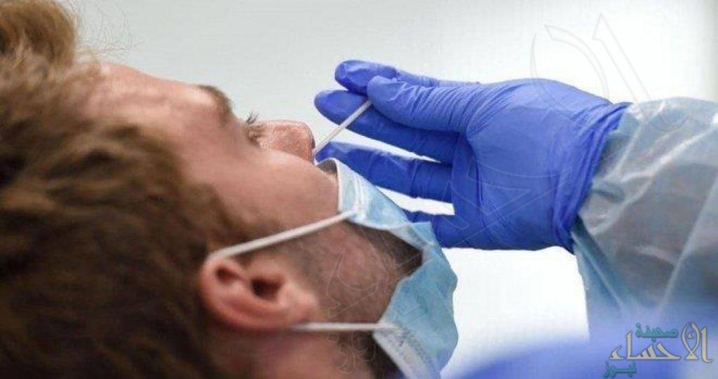 """""""الصحة"""" توضح الإجراء المتبع حال مخالطة مصاب بـ""""كورونا"""""""