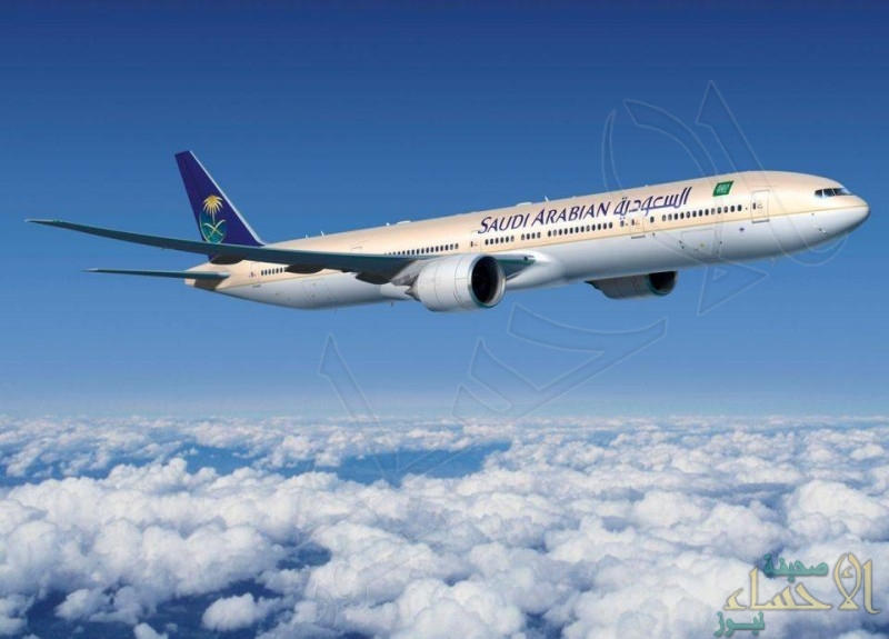 """""""طيران السعودية"""": إلغاء رسوم إعادة الحجز والإصدار وتغيير سير الرحلات الدولية"""