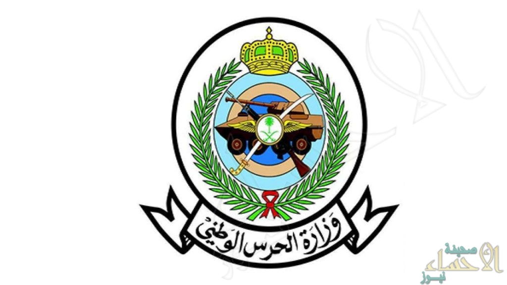 كلية الملك خالد العسكرية تفتح باب التقديم لحملة الثانوية العامة