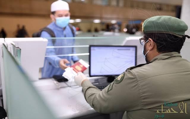 """""""البنك المركزي"""" و""""الضمان الصحي"""" يُعلنان تحديث وثائق تأمين القادمين من خارج المملكة من غير السعوديين"""
