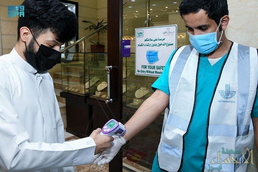 1251 إصابة جديدة بفيروس كورونا و 1026 حالة شفاء و15 وفاة