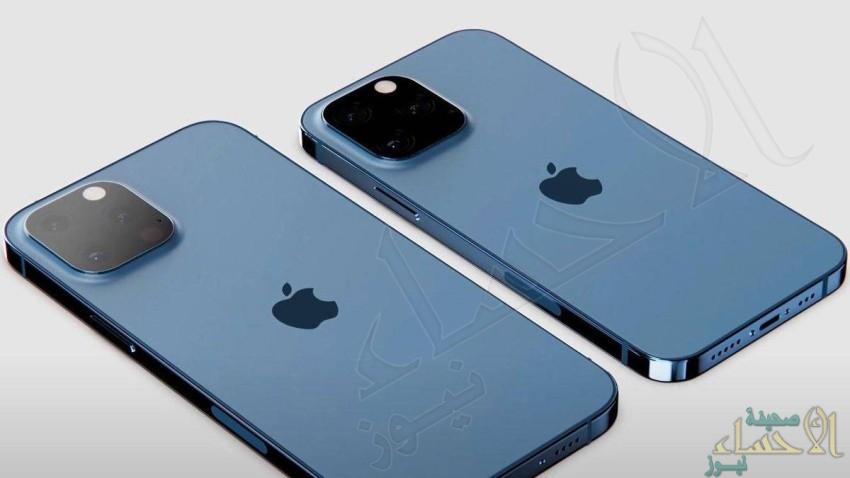 سيصدر قريباً.. إليك أبرز ميزات هاتف آيفون 13