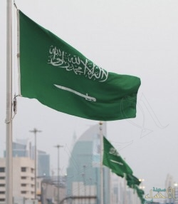 السعودية تدعو إيران لتجنب التصعيد وعدم تعريض أمن المنطقة لمزيد من التوتر