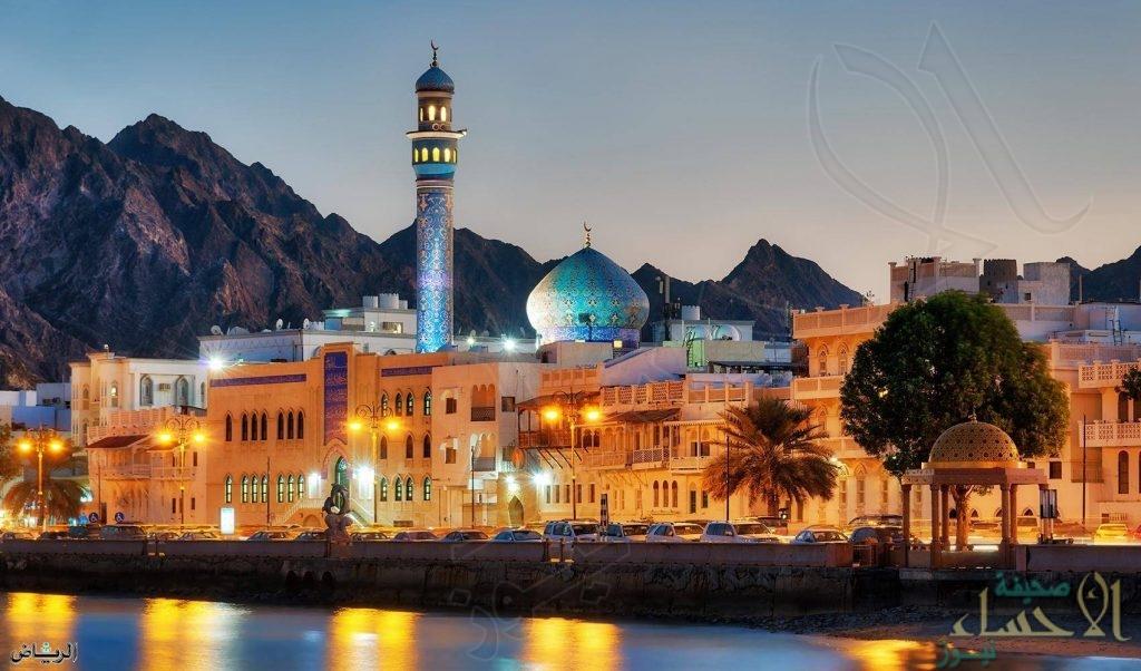 سلطنة عمان تخفف قيود كورونا وتنهي حظر الأنشطة التجارية ليلا