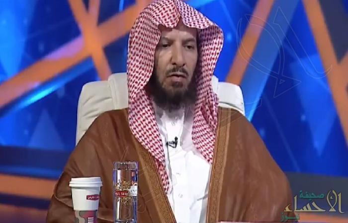 """رغم وفاة والده .. الشيخ """"الشثري"""" يظهر في برنامج للفتاوى ويعدد مآثر الراحل (فيديو)"""