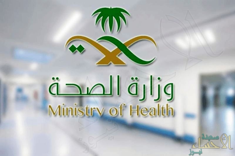"""""""الصحة"""": تسجيل 1161 إصابة جديدة بفيروس كورونا وشفاء 1216 ووفاة 15 حالة"""