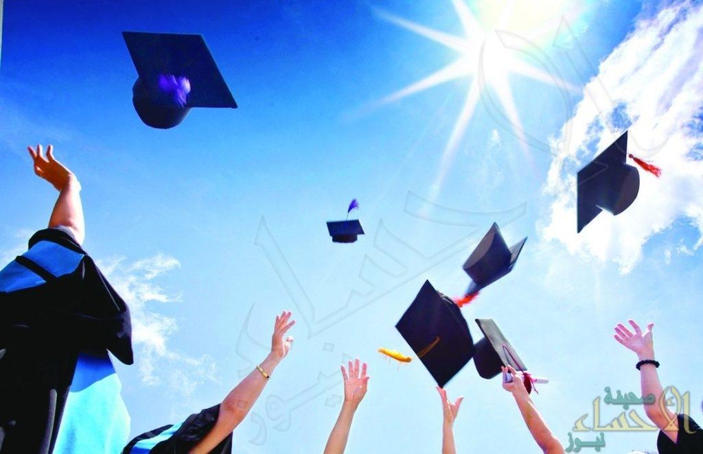 وفق 6 ضوابط .. المقام السامي يوافق على إقامة احتفالات التخرج في الجامعات والمنشآت التعليمية