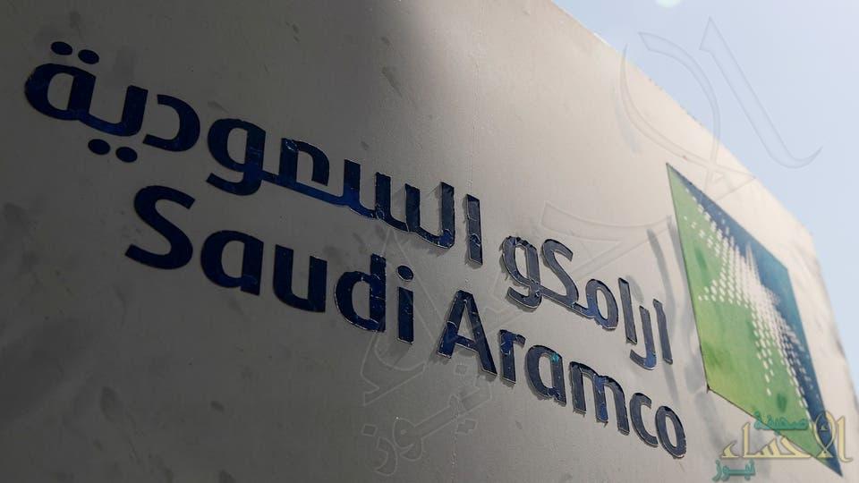 أرامكو تجمع 6 مليارات دولار من أكبر إصدار صكوك للشركات بالدولار في العالم