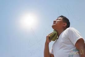 سعود الطبية: احذروا مخاطر كثرة التعرض لأشعة الشمس على العيون