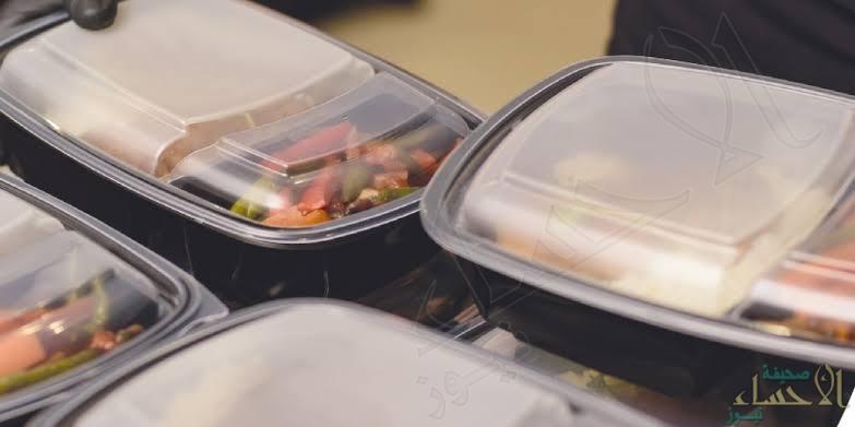 8 نصائح لضمان سلامة الغذاء في الحج