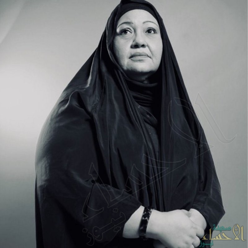 بعد رحلة عطاء.. وفاة الفنانة الكويتية انتصار الشراح