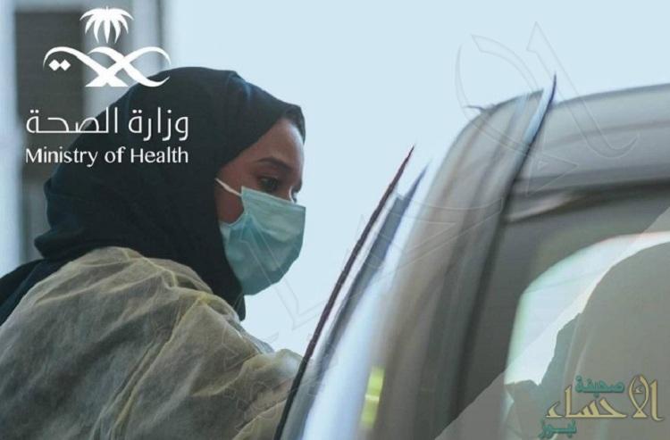 """الصحة: تسجيل 1146 إصابة جديدة بـ""""كورونا"""" وتعافي 1086 حالة وتسجيل 11 وفاة"""