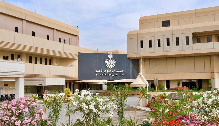 """""""سباهي"""" يجدّد اعتماد مستشفى قوى الأمن بالرياض"""
