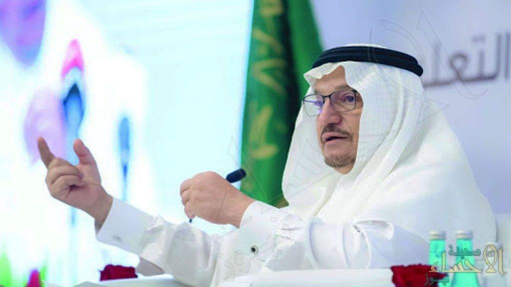 """""""آل الشيخ"""" يؤكّد: لن نقبل أيَّ تهاون أو تقصير للحفاظ على سلامة الطلاب والطالبات"""