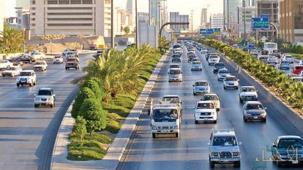 """""""النقل"""" تحدد خطوات طريقة الاعتراض في حال تعرض المركبة للضرر على الطرق"""