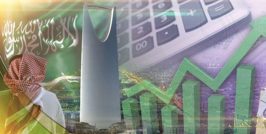 الاقتصاد السعودي ينمو لأول مرة منذ بدء الجائحة بـ1.5% في الربع الثاني
