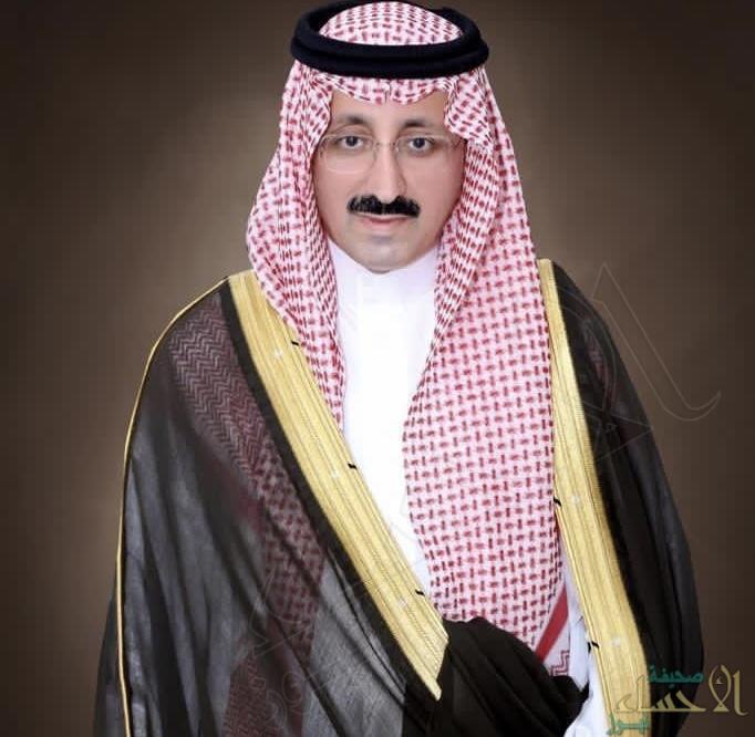 سمو محافظ الأحساء يستقبل مدير عام فرع وزارة التجارة بالمنطقة الشرقية