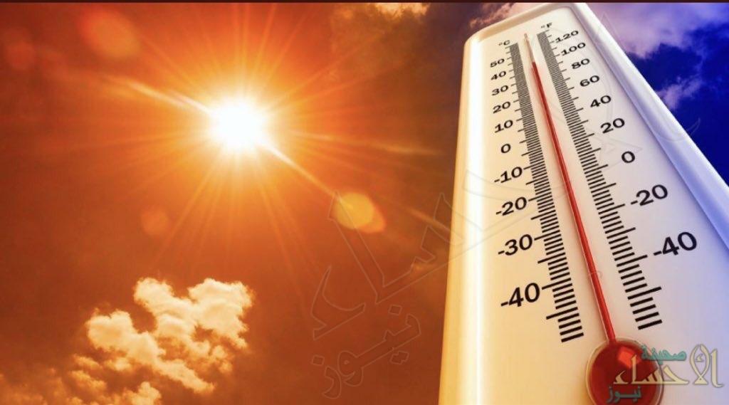 الحرارة في الأحساء تقترب من 50 درجة مئوية