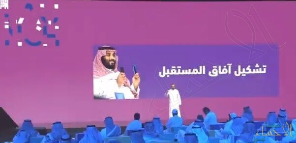 شاهد … وزير الاتصالات: لأول مرة وبدعم ولي العهد صنعنا رقائق ذكية في المملكة بأيدٍ سعودية