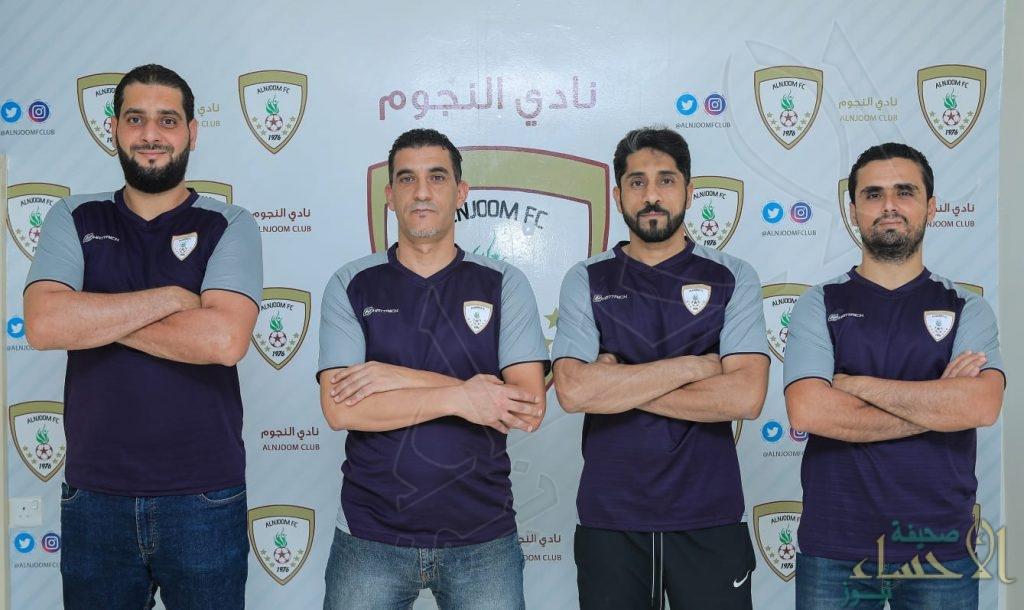 """التونسي """"رياض جابر"""" مدربًا للنجوم .. و""""الهارون"""" مديرًا للكرة"""