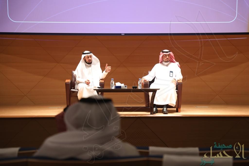 ورشة عمل متخصصة بين هيئة الاتصالات والمركز السعودي للتحكيم التجاري (صور)