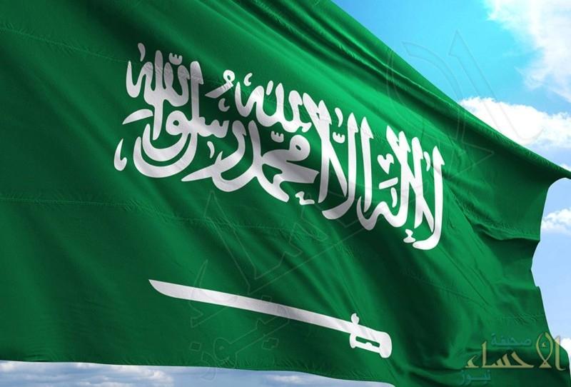 صحيفة بريطانية: الوثائق السرية لا تدين السعودية بأي دليل