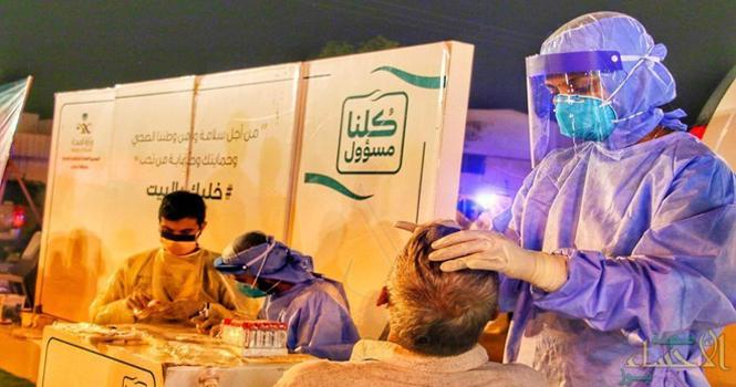 """""""الصحة """": تسجيل 44 إصابة جديدة بكورونا .. ووفاة 3 أشخاص و53 حالة تعافٍ جديدة"""