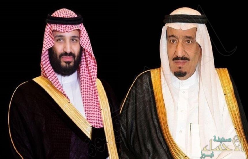 """ملوك ورؤساء يهنئون القيادة السعودية بذكرى اليوم الوطني الـ""""91″"""