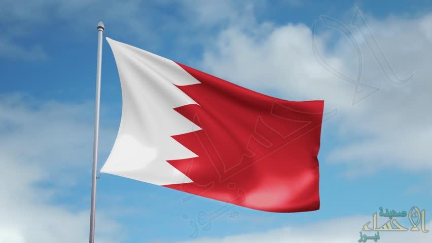 البحرين تطالب بإجراءات صارمة لوقف العدوان الحوثي على المدنيين