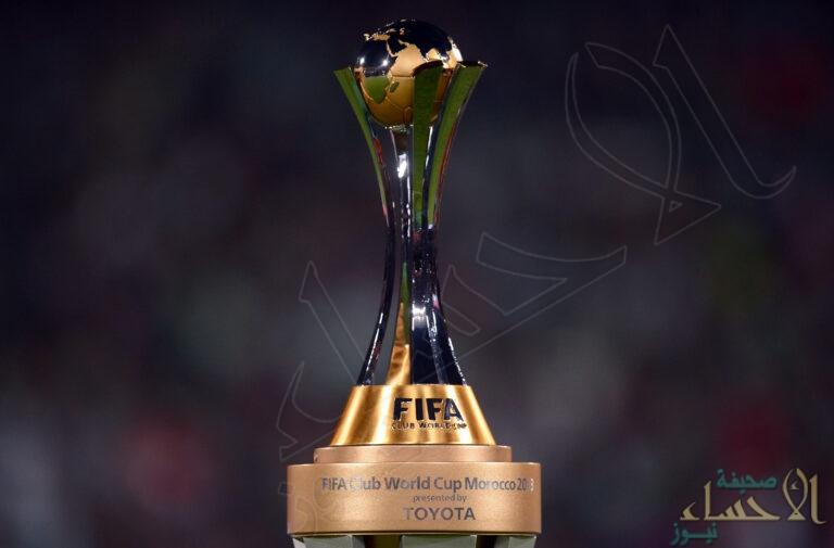 رسميًا… اليابان تنسحب من تنظيم كأس العالم للأندية