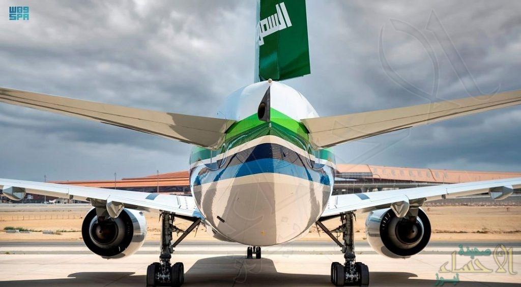الخطوط السعودية تكشف عن طائراتها المشاركة في العرض الجوي لليوم الوطني