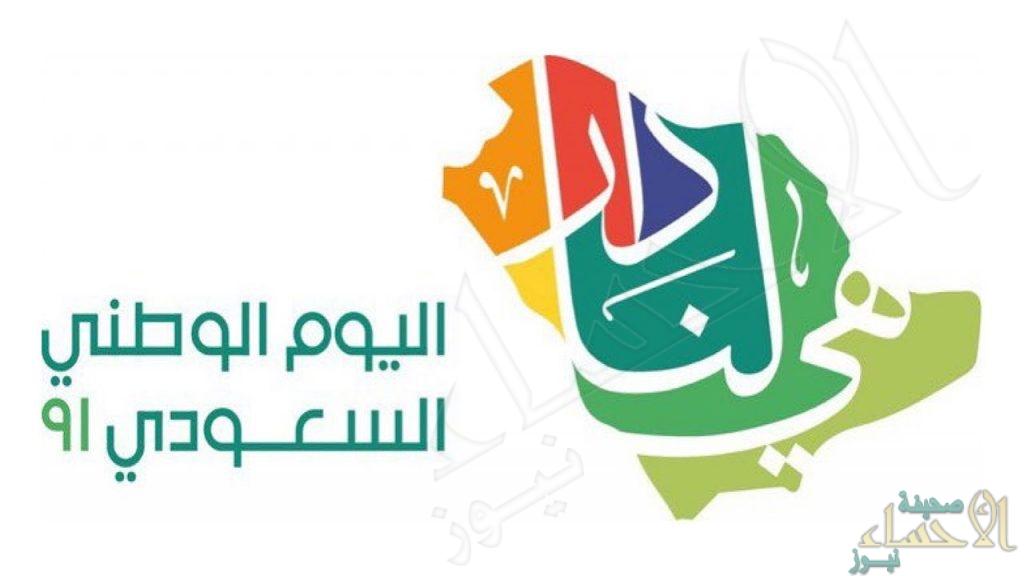بوح قلبي في اليوم الوطني .. شموع لا تنطفئ !!