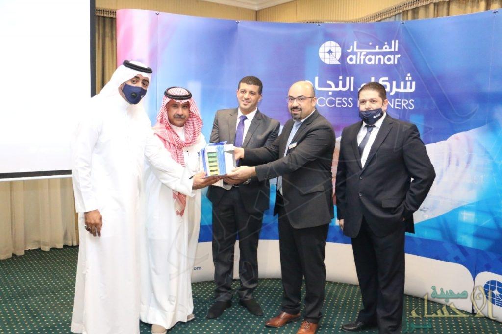 """بحفل تكريمي … """"السهلي"""" شريكًا رسميًا لشركة الفنار في محافظة الأحساء (صور)"""