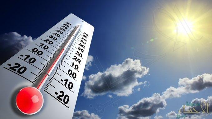 تعرّف على حالة الطقس المتوقعة اليوم الخميس