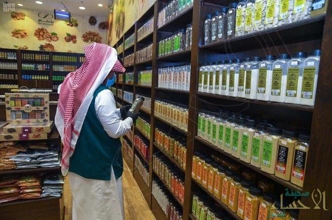 ارتفاع أسعار الجملة في السعودية 12 % خلال أغسطس