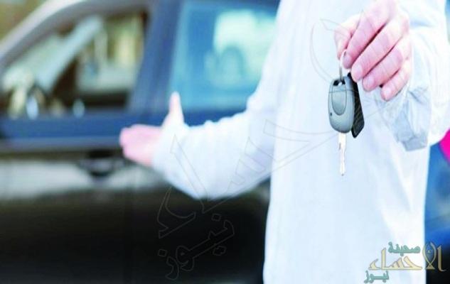 تعديل جديد بشأن تفويض قيادة المركبات المنتهية بالتمليك لغير المستأجرين