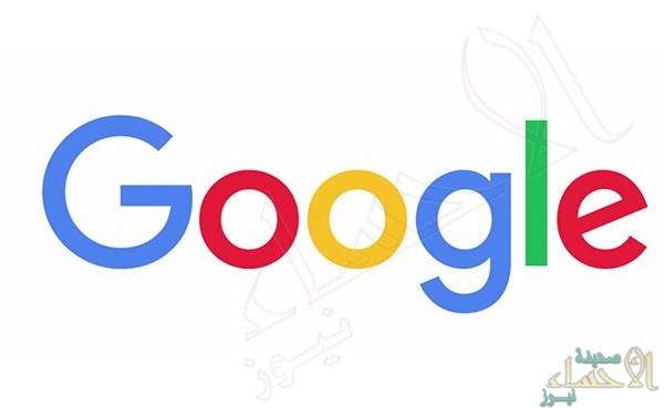 """""""جوجل"""" تتيح رسميًا لمستخدميها خاصية الوضع المظلم في المتصفحات"""