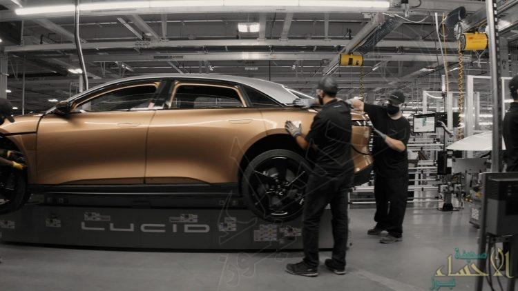 """العسكر: """"لوسيد"""" ستبدأ تصنيع سياراتها بـالمملكة في عام 2024"""