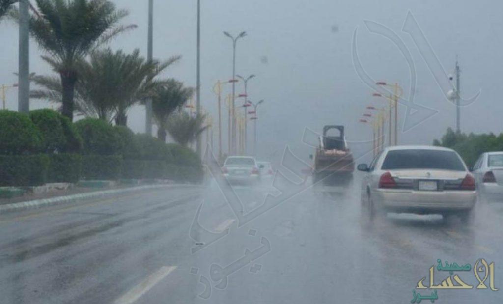 حالة الطقس المتوقعة اليوم: أمطار رعدية ورياح نشطة على هذه المناطق