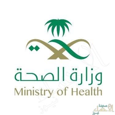 """بالأسماء … """"وزارة الصحة"""" تعلن قائمة الوفيات للعاملين في القطاعات الصحية"""