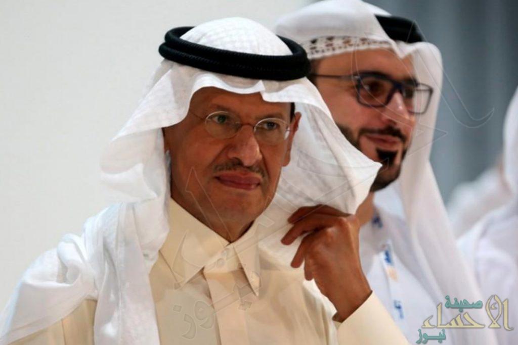 """الأمير """"عبدالعزيز بن سلمان"""" يكشف سر لم يُفصِح عنه من قبل: مُرضعتي كانت مصرية (فيديو)"""